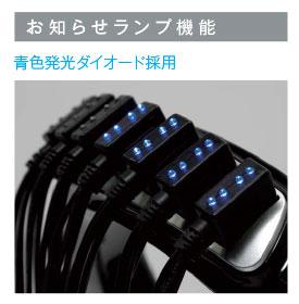 ケーブルとロッドが接続されるとL E D が点灯 ODIS Pro
