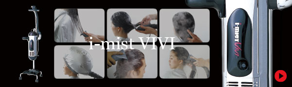 i-mist VIVI(アイミスト ビビ)