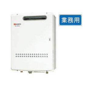 GQ-3210WZ-FF-2