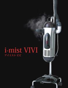 I-MIST VIVI(アイミスト ヴィヴィ)