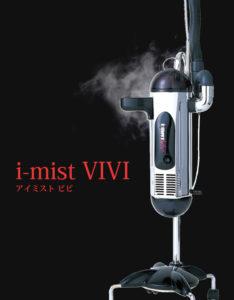 i-mist VIVI