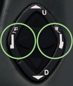 マニュアルスイッチの左右ボタン