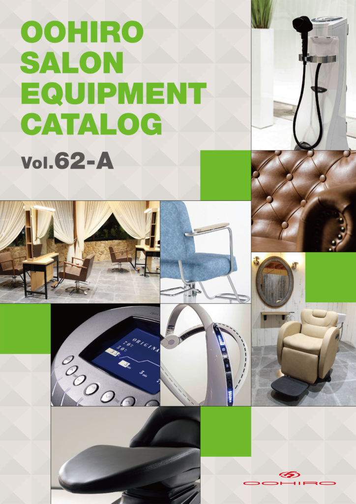 OOHIRO SALON EQUIPMENT Vol.62-A