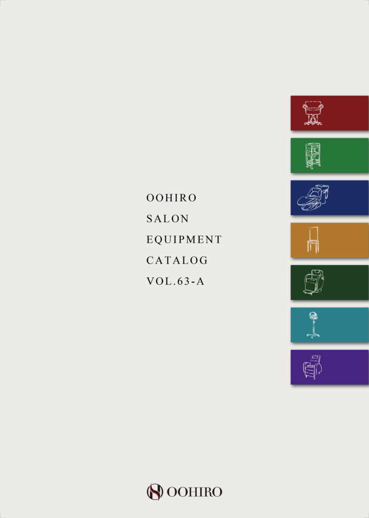 OOHIRO SALON EQUIPMENT Vol.63-A